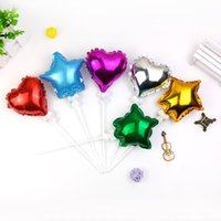 5 Inch Five Pointed Star Heart Aluminum Film Balloon Suit Ba...