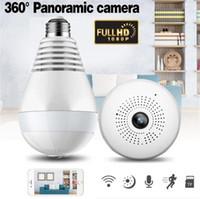 1080P 2MP WiFi панорамная лампочка безопасности камер безопасности 360 градусов домашней безопасности камеры системы беспроводной IP CCTV 3D рыбий глаз монитор лампочки камеры