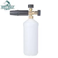 Şehir Kurt araba yıkama kar köpük mızrak sabun şişesi Karcher HD yüksek basınçlı yıkayıcılar için köpük topu