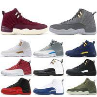 new product 256eb 8818e Con la caja 2018 1212s baratos zapatos de baloncesto para hombre Michigan  BQ3180-407 hombres