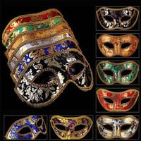 Media cara máscara de Halloween Masquerade para niños adultos Venice lentejuelas de encaje brillante máscara de tela fiesta Festival Navidad máscara DHL WX9-929