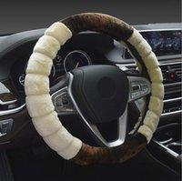 38 см универсальный автомобиль рулевое колесо крышка противоскользящие мода плюшевые короткий мех теплый два цвета Дизайн