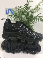 2018 Discount Men Vapormax TN Plus Olive In Metallic White S...