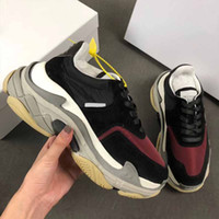 HOT Paris 17FW triple s Sneakers Luxury triple S Dad Scarpe per uomo Donna Beige Nero Sports Tennis Scarpe da corsa scarpe vintage 36-45