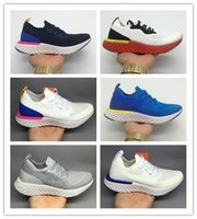 Newest High Quality Top Epic React Instant Go Fly Breath Com...