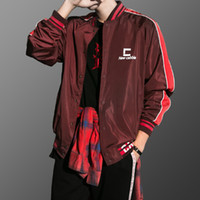 Mens Fashion Baseball Jackets Coats Striped Panelled Print S...