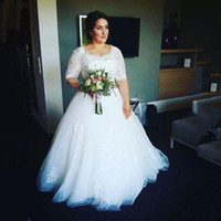 White Plus Size Bridal Gowns Jewel Neckline Half Sleeves A-Line Wedding Dresses Lace Tulle Back Zipper Floor-Length Custom Wedding Gown