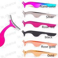 Нержавеющая сталь накладные ресницы пинцет глаз ресниц аппликатор клип инструмент для макияжа красоты многоцветные для выбора