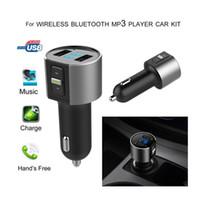 자동차 MP3 플레이어 블루투스 핸즈프리 키트 FM 송신기 담배 라이터 듀얼 USB 충전 배터리 전압 감지 U 디스크 놀이