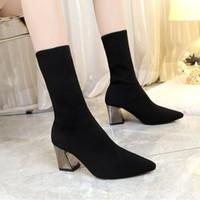 Otoño Nuevas Mujeres Botas de tacón alto Bombas Montar Botas Elásticas Calcetines Zapatos Moda Sexy Mujer Diseño de Alta Calidad