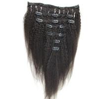 Cheveux vierges brésiliens Kinky Clip droit en cheveux humains 8 pièces et 120g / Set Extensions de cheveux humains noir naturel grossier Yaki