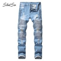 Silentsea mens designer clothes denim pleated jean pants korean rock stretch moto distressed ripped skinny straight jeans