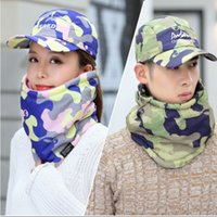 Autumn And Winter Plus Velvet Camouflage Hat Bib Two Sets Of...