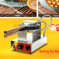 Yumurta Waffle Makinesi Elektrikli Hong Kong Kabarcık Waffle makinesi Puf Kek Paslanmaz Çelik 1000 W 220 V yapışmaz Pişirme Yüzey CE Onayı