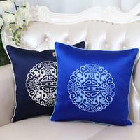 Lyxig Vintage Fine Broderad Kudde Skal Soffa Stolkudde Skal Dekorativ Kinesisk Stil High End Silk Satin Pillow Case