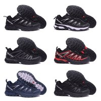 Salomon IM- 17 Men' s XA Kuban Trail Phantom Black Athlet...