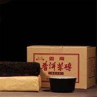 Promoción 100g de Yunnan de dulce de miel Dull-roja madura Puer ladrillo orgánico de la crema de té Pu'er Natural árbol viejo cocido Pu'er ladrillo