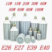 슈퍼 밝은 40W 50W 60W 80W LED 전구 E27 E40 SMD 5730 LED 옥수수 조명 360 각도 LED 펜던트 조명 AC 110-240V