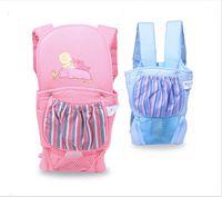 Multifunktions Sommer atmungsaktives Net Baby Schultergurt Vorderseite Babytrage Sling Rucksack Tasche Wrap Baby Bank