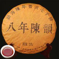 357g promoción madura Puer de Yunnan 8 años antiguo árbol Puer té orgánico natural Pu'er árbol viejo Cocido Puer Negro Pu'er de la torta