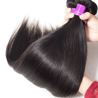 4Bundles Mink Brazilian Virgin Straight Hair 8- 30 inch 100% ...