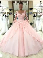 2018 светло-розовый Quinceanera платья с длинными рукавами Ball Princess сладкий 16 день рождения сладкие девушки Prom Party