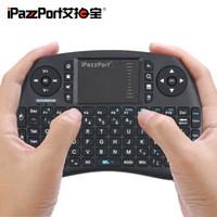 미니 무선 키보드 및 마우스 휴대 전화 태블릿 컴퓨터 키보드 터치 패드 비행 공기