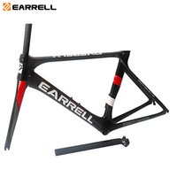 2018 NEW EARRELL carbon road frame 700C ultra light road bic...