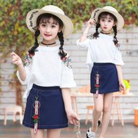 Girls' summer suit, new children' s chiffon dress, ...