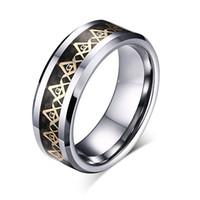 8 мм вольфрама свадьба черное углеродное волокно и золотой масонский компас Инкрустация комфорта Fit Freemason Ring, Size7-13