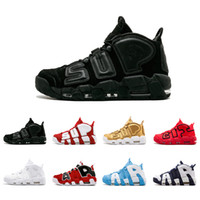 huge selection of 32079 5145d 2018 Air mehr Herren Basketball Schuhe SUP Schwarz Rot Gold CHI Flachs  Uptempo QS 96 Scottie Pippen Dreifach Weiß Olympic UNC Sports Sneakers