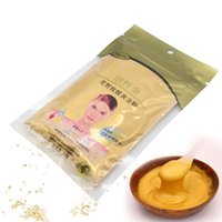 24K Gold Collagen Active Face Mask Powder Skin Moisturizing ...