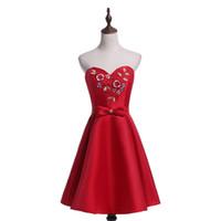 2018 새 섹시한 짧은 빨간 댄스 파티 드레스 새틴 라인 플러스 크기 바닥 길이 공식적인 저녁 동창회 가운 QC1143