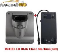 جديد الإصدار V3.48 TM100 مستجيب مفتاح مبرمج + ID46 برنامج شبيه ، آلة برمجة مفتاح السيارة TM 100 أداة رئيسية