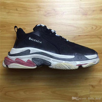 UY9Balenciaga Triple S Speed Trainer Black Red Yellow Green ...