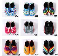 Calzado de buceo Zapatos de piel para deportes acuáticos descalzos clásicos Calcetines de agua para adultos y niños en la playa Natación Surf Ejercicio de yoga