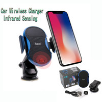 Wireless Charger Fast Charging Infrared Induction Car Mount ...