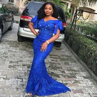 Royal Blue Mermaid Evening Dresses Plus Size V Neck Beads Se...