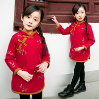 2018 Chinese Style New Year Girls Dresses Embroidered Cheong...