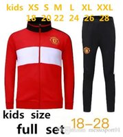 KIDS 2017 2018 Man Football jacket POGBA united tracksuit 17...