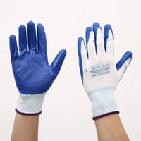 1 Pair Garden Gloves Safety Gloves Nylon With Nitrile Coated...