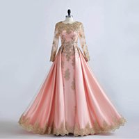 Rose Gold Long Prom Dresses Formal Evening Dress Gold Lace B...