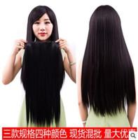Europe et les États-Unis femelle long cheveux raides cinq cartes, un morceau de rideau de film chimique de transfert de cheveux trace manufactur