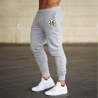 Plus Size Clothing Anime  Z GOKU Sweatpants Casual Exercise Trousers Men