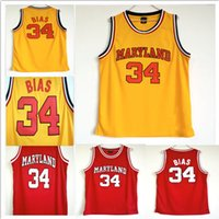 Бесплатная доставка Men's Maryland Terps # 34 Len Bias Джерси Red Yellow Stitched Basketball Jerseys Размер S-XXL