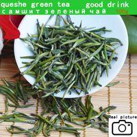 VENTE 2021 Thé vert de haute qualité Mingqian Fried Queshe Maojian Tea 100 Grammes Green Sain Diet