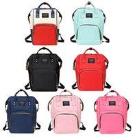 جديد المومياء حقيبة سستة السفر قدرة كبيرة حقيبة الأمومة حفاضات الطفل حقيبة متعددة الوظائف التمريض الظهر رعاية الطفل