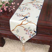 진 자카드 우아한 중국어 실크 테이블 러너 하이 엔드 커피 테이블 매트 웨딩 파티 정사각형 테이블 천 200 x 33 cm