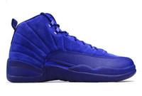 2017 جديد 12 جودة عالية أحذية كرة السلة للرجال ، تاكسي التصفيات غاما الأزرق الأسود رياضة 12 ثانية حذاء رياضة
