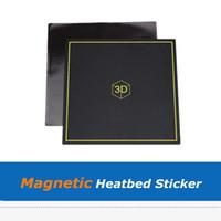 1шт 220мм 235 мм матовый магнитный лист стикер кровать гибкого трубопровода тепловой с лентой 3M для Creatity Эндера-3 очаг 3D части принтера